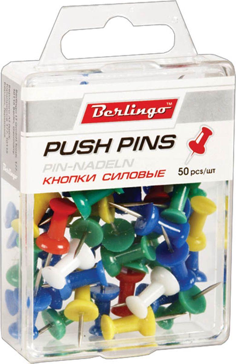 Berlingo Кнопки силовые 50 шт PN5000FS-00103Силовые кнопки Berlingo с цветными пластиковыми головками предназначены для крепления бумаги. Длина острия - 12 мм. В упаковке 50 шт.