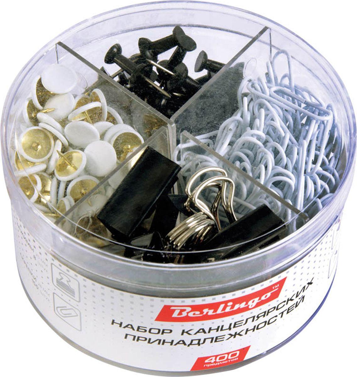 Berlingo Набор офисных принадлежностей 400 штPP-103Набор офисных принадлежностей Berlingo включает в себя: зажимы 25 мм (8 штук), скрепки с виниловым покрытием 28 мм (150 штук), кнопки канцелярские ( 190 штук),силовые кнопки (52 штуки). Упаковка - пластиковый цилиндр с отделениями для каждого вида товара.