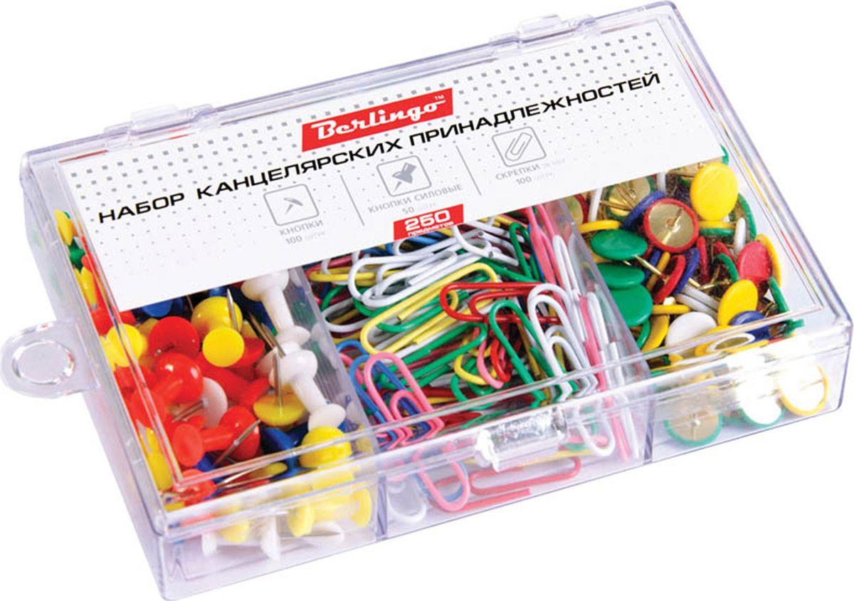 Berlingo Набор офисных принадлежностей 250 штMcn_25006Набор офисных принадлежностей Berlingo включает в себя: скрепки с виниловым покрытием 28 мм (100 штук), кнопки цветные канцелярские (100 штук), силовые кнопки (50 штук). Упаковка - пластиковый бокс с европодвесом.