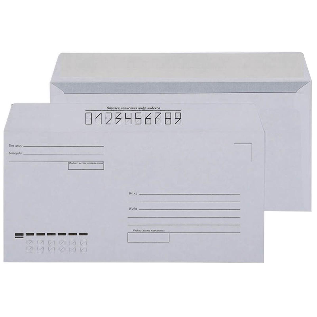 Курт и К Конверт E65 с подсказом 200 шт1108103Конверт Курт и К E65 выполнен в евроформате размером 110 х 220 мм без окна, с подсказом и с внутренней запечаткой. Клапан конверта крепится с помощью отрывной ленты. Предназначен для почтовых отправлений.