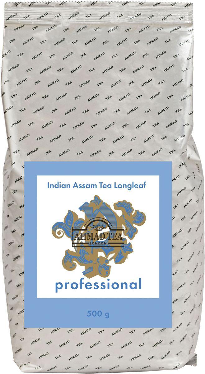 Ahmad Tea Professional Индийский ассам черный листовой чай, 500 г4607099307896Чай в Индии выращивают и производят более ста лет. Чай из провинции Ассам – одна из самых знаменитых страниц в истории не только индийской, но мировой чайной культуры. В чем его магия? В отличие от терпкости цейлонских сортов вкус Ассама бархатный, глубокий, с ярко выраженным солодовым послевкусием. На фоне других черных чаев Ассам – король самодовольства. В нем нет углов и нервных поворотов, он в высшей степени уравновешен и завершен. Рекомендовать Ассам всегда приятно тем, кто лишен стереотипов в восприятии черного чая, но не хочет поверхностных впечатлений. Самодостаточность вкуса чая Ассам – это тот самый момент, когда ничего и никому уже не нужно доказывать.