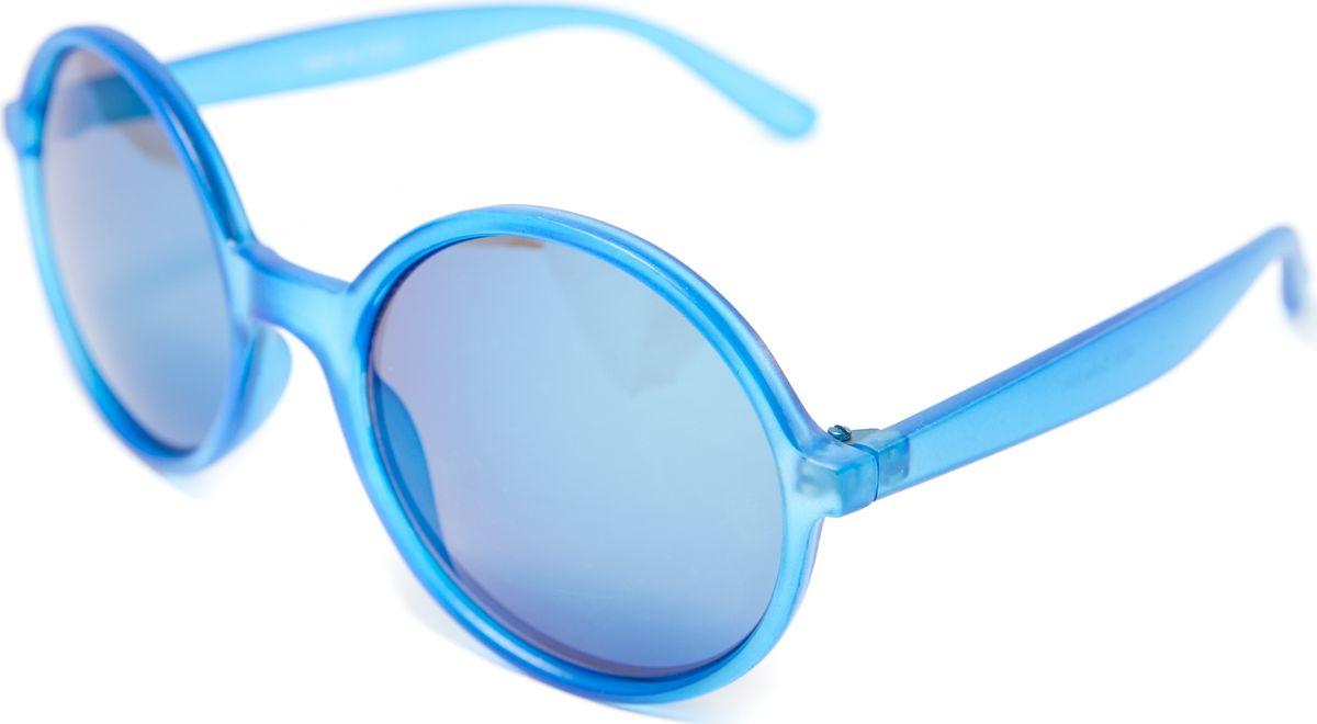 Очки солнцезащитные Mitya Veselkov, цвет: синий. MSK-7701-8INT-06501Солнцезащитные очки Mitya Veselkov выполнены из высококачественного пластика. Пластиковые линзы очковвыполнены в цвет оправы. Используемый пластик не искажает изображение, не подвержен нагреванию и вредному воздействию солнечных лучей. Оправа очков легкая, комфортная при носке.