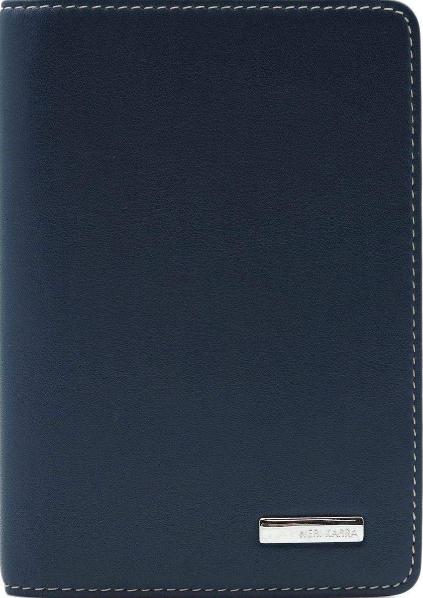 Обложка для паспорта Neri Karra, цвет: синий. 0037 3-01.09/65OZAM394Обложка для паспорта Neri Karra из натуральной кожи выполнена в сочетании синего и бежевого цветов, внутри дополнительный карман для карты