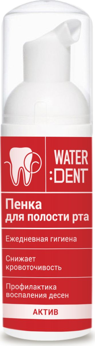Waterdent Пенка Актив, 50мл