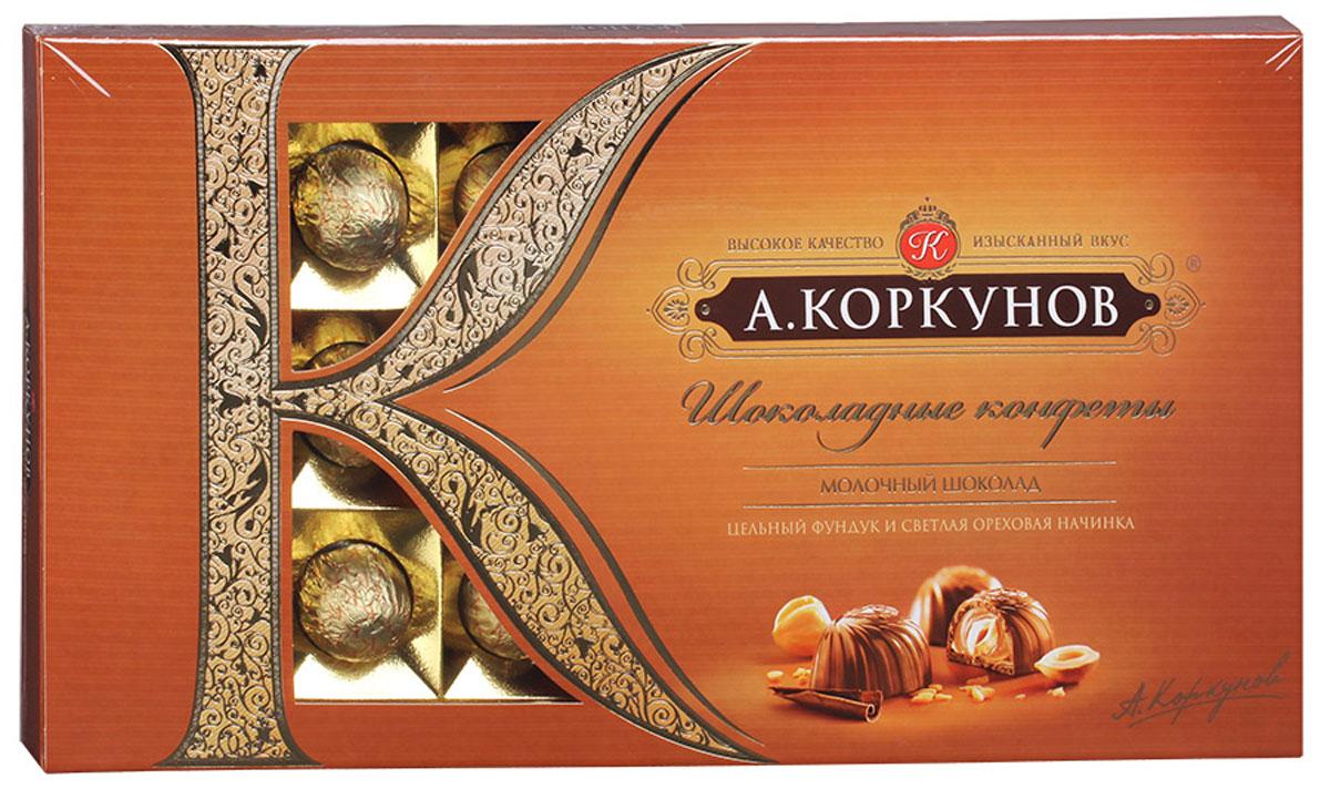 Коркунов Конфеты молочный шоколад с цельным фундуком и светлой ореховой начинкой, 190 г79001038При производстве конфет Коркунов используются сертифицированные сорта какао-бобов, произрастающие в Западной Африке. Ореховая начинка конфет - это настоящее, классическое пралине - сочетание сахара и орехов. Также для производства этих конфет закупаются только отборные орехи, а каждый из поставщиков проходит строгую проверку качества.Элегантная упаковка подчеркивает вкус изысканных шоколадных конфет. Все это делает конфеты Коркунов одним из самых желанных подарков на любой праздник.Уважаемые клиенты! Обращаем ваше внимание, что полный перечень состава продукта представлен на дополнительном изображении.