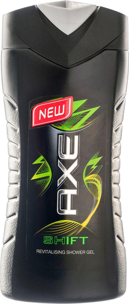 Axe Гель для душа Shift 250 млFS-00897Гель для душа Axe Shift - заряд свежего аромата, который оставит о Вас приятное впечатление, а новый виток свежести еще больше заинтересует ее. AXE Shift - eдинственный аромат, который меняется вместе с тобой в течение всего дня! Характеристики: Объем: 250 мл. Производитель: Германия. Артикул: 8797790. Товар сертифицирован.