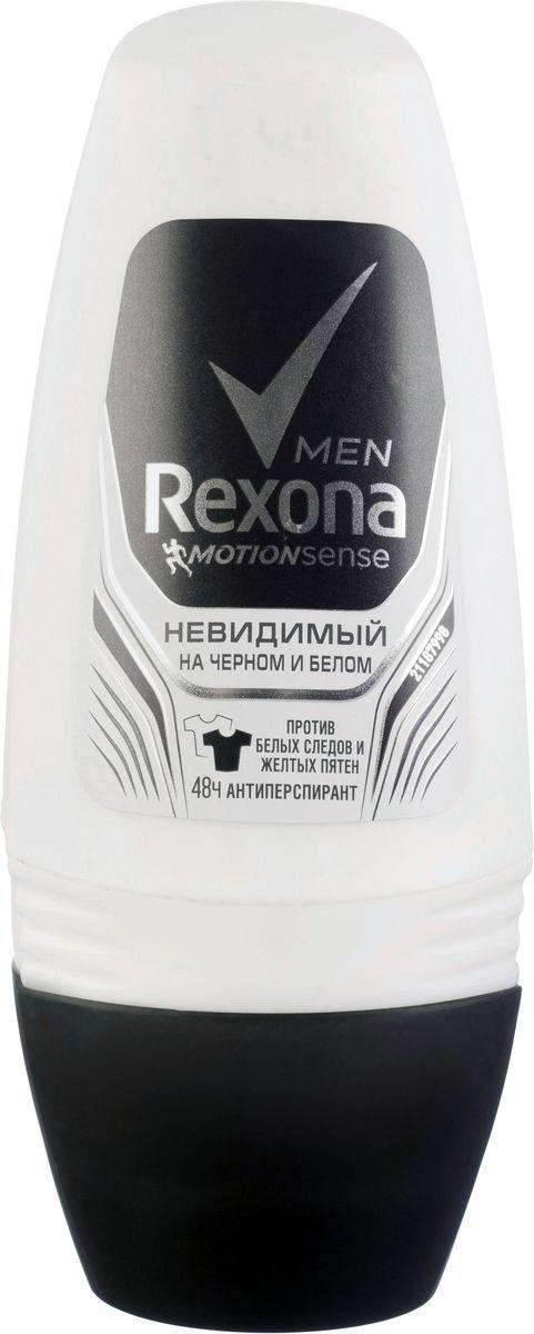 Rexona Men Motionsense Антиперспирант ролл Невидимый на черном и белом 50 млSatin Hair 7 BR730MNЛучшая защита от пятен с ароматом фужерных и древесных ноток
