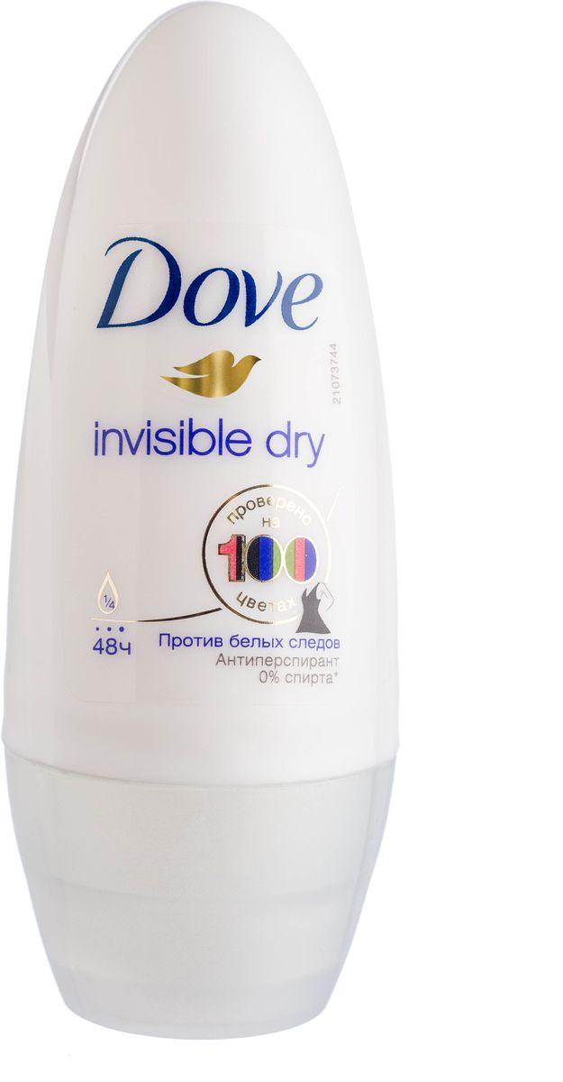 Dove Антиперспирант ролл Невидимый 50 млSatin Hair 7 BR730MNАнтиперсипрант Dove Невидимый - обеспечивает защиту от пота на 48 часов и на 1/4 состоит из особенного увлажняющего крема, который способствует восстановлению кожи после бритья, делая ее более гладкой и нежной- благодаря рецептуре с полупрозрачными микрочастицами способствует защите от белых следов