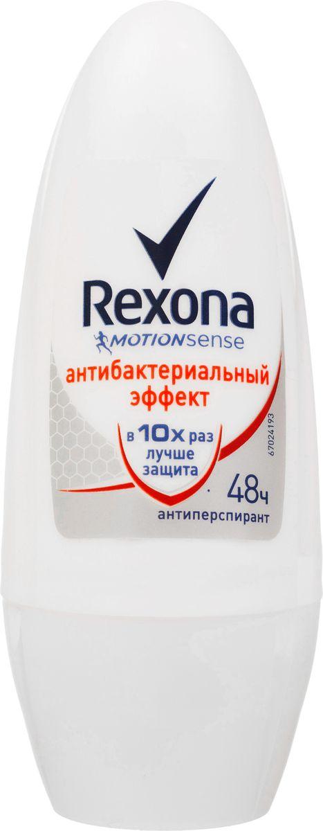 Rexona Motionsense Антиперспирант ролл Антибактериальный эффект, 50 мл72523WDШариковый антиперспирант Rexona антибактериальный эффект в 10 раз лучше защита. Цветочный.