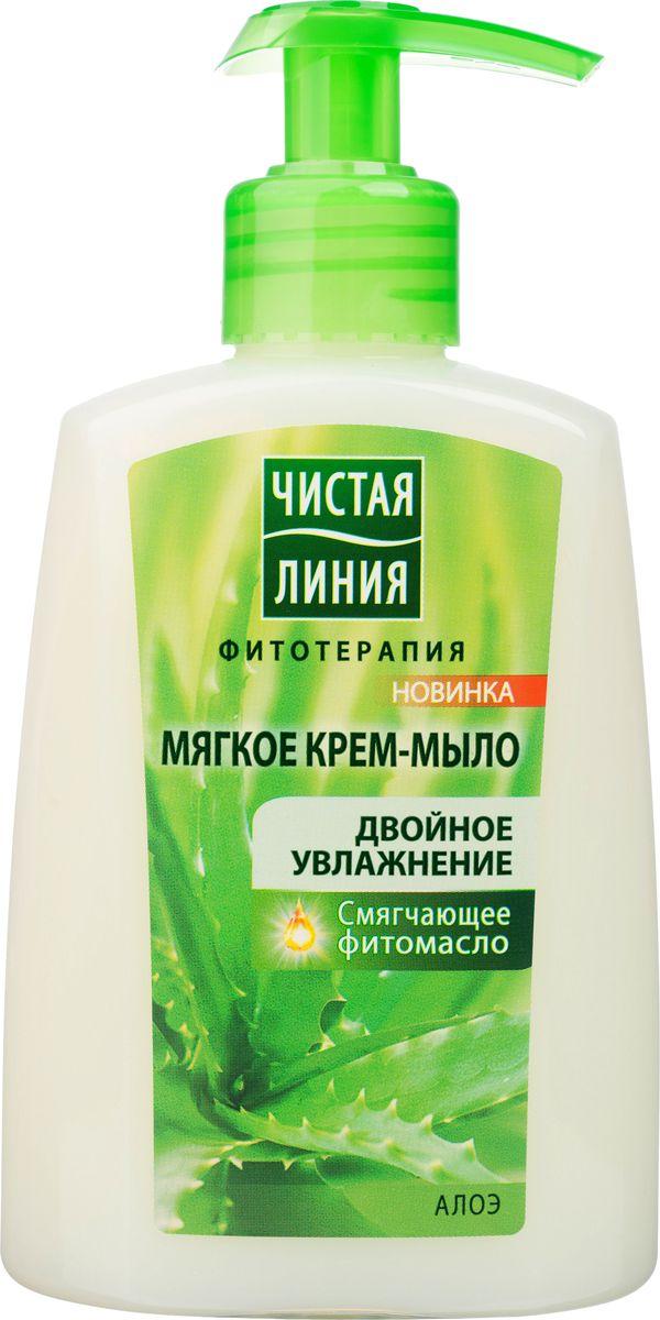 Чистая Линия Фитотерапия Жидкое крем-мыло Двойное увлажнение 250 мл110633860Мягкое крем-мыло Двойное увлажнениеПРИРОДНЫЕ КОМПОНЕНТЫ: Сок алоэ и смягчающее фитомаслоДЕЙСТВИЕ:Защищает кожу от потери влаги во время очищения Обеспечивает интенсивное увлажнение кожи, делая ее мягкой и гладкой
