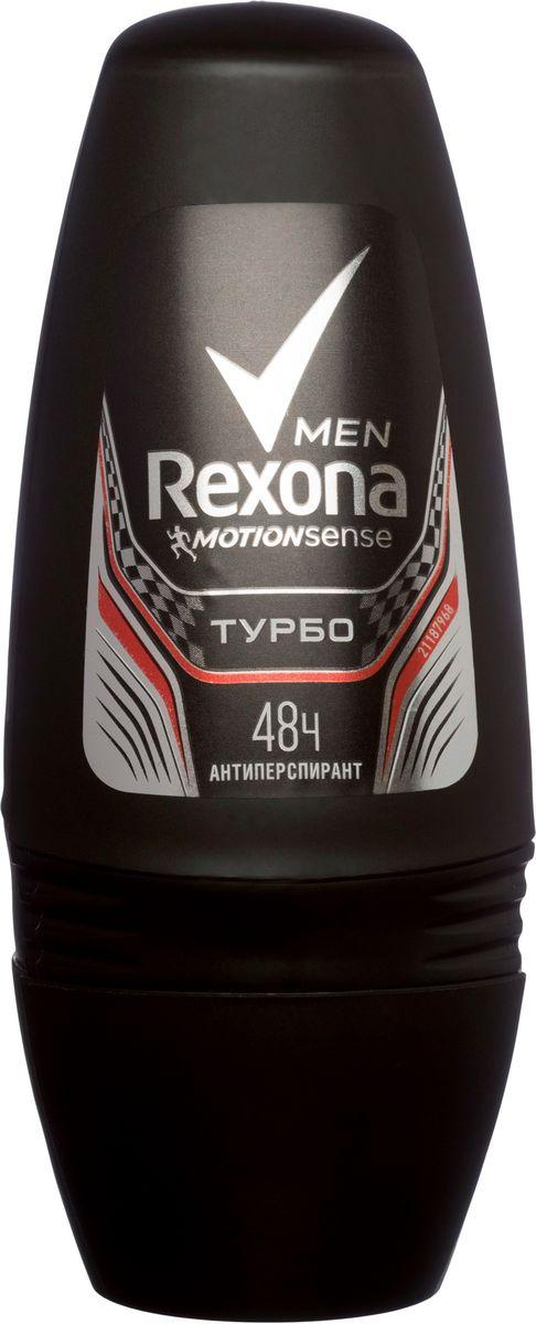 Rexona Men Motionsense Антиперспирант ролл Турбо 50 млMP59.4DДля активных и эмоциональных, уверенных в себе мужчин, и настоящих фанатов.