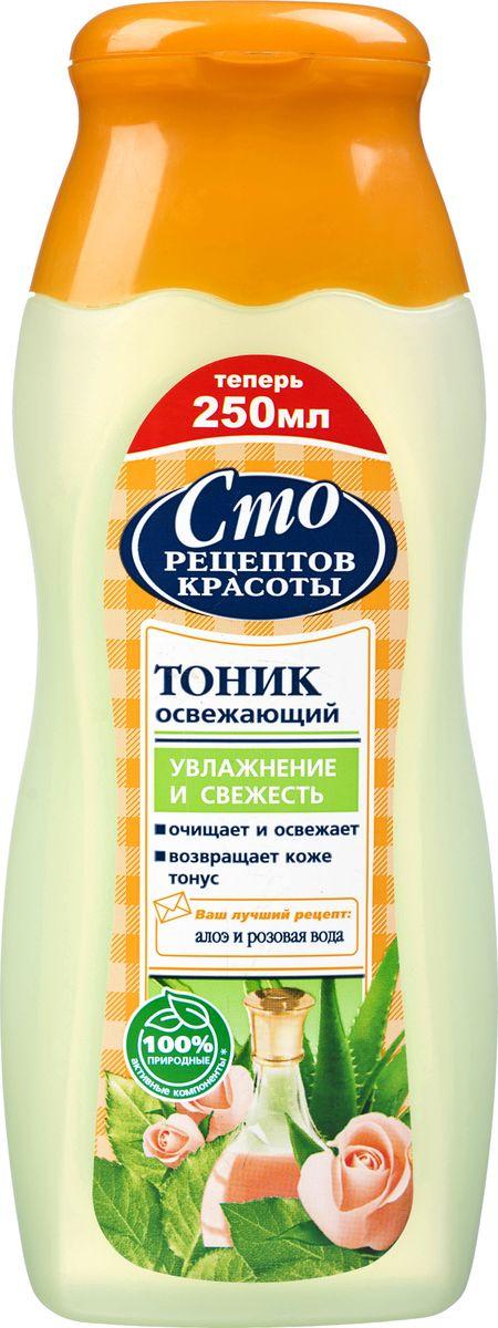 Сто рецептов красоты Тоник освежающий для лица Увлажнение и свежесть 250 млFS-00897Освежающий тоник для лица на основе сока алоэ и розовой воды прекрасно очищает и увлажняет кожу, оставляя ощущение свежести на лице. Результат: чистая ухоженная кожа, сияющая изнутри!