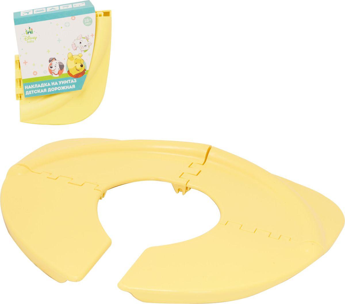 Disney Накладка на унитаз складная цвет банановый68/5/2Складная накладка на унитаз Disney сделает процесс приучения ребенка к взрослому унитазу быстрым и комфортным. Накладка имеет эргономичный дизайн, а складная конструкция обеспечивает компактное хранение и позволяет брать такую накладку с собой в дорогу. Накладка выполнена из прочного безопасного пластика яркого цвета, она легко моется и не впитывает неприятные запахи.