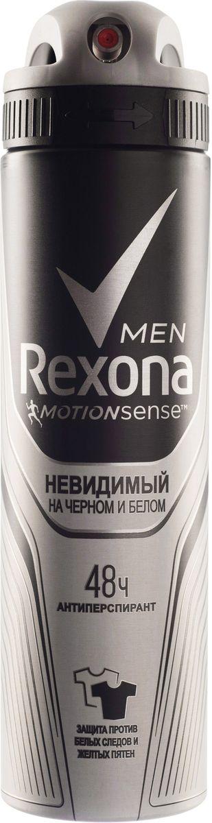 Rexona Men Motionsense Антиперспирант аэрозоль Невидимый на черном и белом 150 млSatin Hair 7 BR730MNЛучшая защита от пятен с ароматом фужерных и древесных ноток