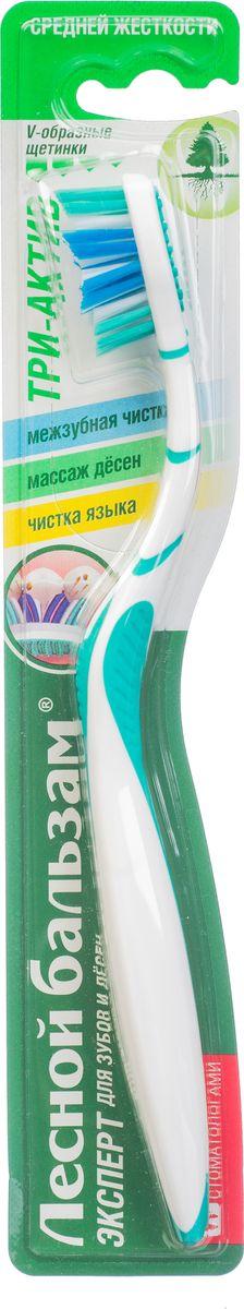 Лесной Бальзам Зубная щетка Три-актив 1 шт5010777139655Благодаря V-образным щетинкам, закругленным на концах, зубная щетка обеспечивает глубокую межзубную чистку и массаж дёсен;Эргономичный изгиб ручки позволяет эффективно очищать труднодоступные места;Благодаря поверхности для чистки языка зубная щетка удаляет бактерии, вызывающие неприятный запах изо рта