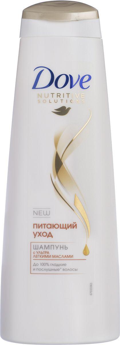 Dove Nutritive Solutions Шампунь Питающий уход 400 млMP59.4DDove Шампунь Hair Therapy. Питающий уход содержит ультра-легкие масла, которые моментально проникают в структуру волос, способствуя восстановлению естественного баланса влаги и питательных веществ. Не оставляет ни следа жира.Товар сертифицирован.
