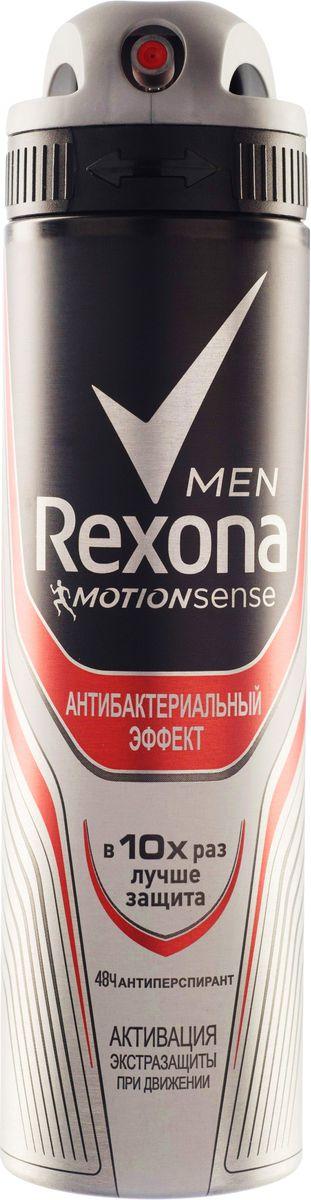 Rexona Men Motionsense Антиперспирант аэрозоль Антибактериальный эффект, 150 млFS-00897Аэрозоль Rexona первая линейка мужских антиперсперантов с уникальным антибактериальным комплексом обеспечивает в 10 раз более эффективную защиту против бактерий, вызывающих неприятный запах, а также бережно относится к нежной коже подмышек. Древесный.