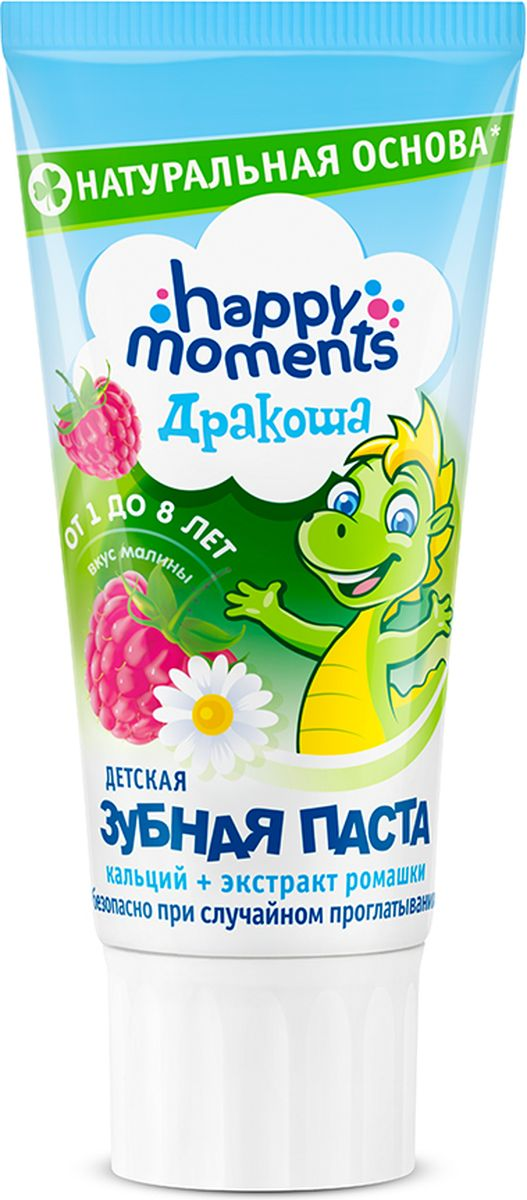 Дракоша Детская зубная паста Малина 60 мл