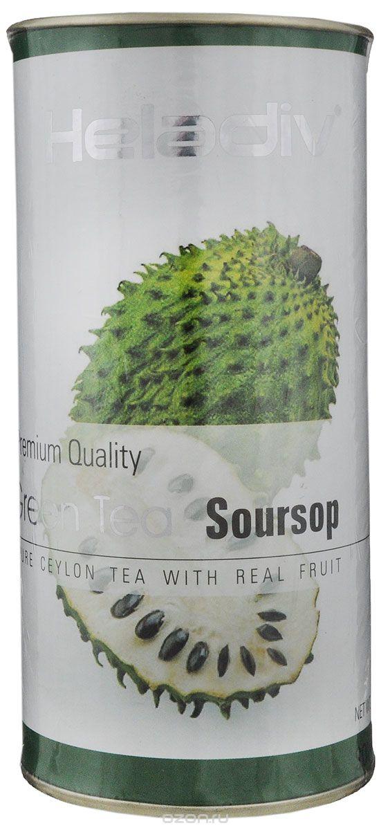 Heladiv Soursop чай зеленый листовой с ароматом саусепа, 100 г4791007010005Heladiv Green Soursop - это сочетание элитного цейлонского чая с насыщенным ароматом и кусочками саусепа. Подарит неповторимые ощущения и заряд бодрости.