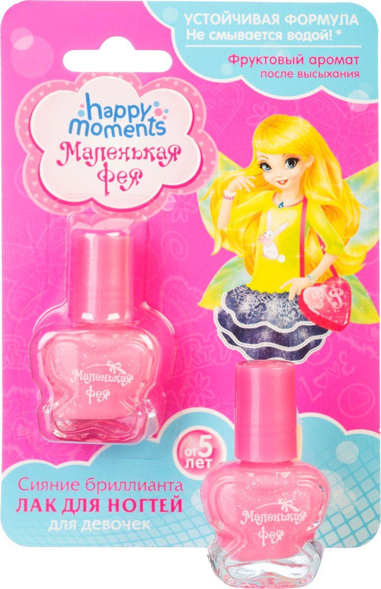 Маленькая Фея Детский лак для ногтей Сияние бриллианта 6 мл6Лак для ногтей Маленькая Фея сияние бриллианта - устойчивая формула, как у мамы! Не смывается водой. С фруктовым ароматом для настоящих модниц. Для девочек от 5-ти лет.