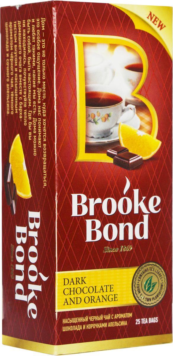 Brooke Bond Черный чай Темный шоколад и апельсин 25 шт0120710Бодрящий чай Brooke Bond с ароматом шоколада и корочками апельсина. Сочетание терпкого чая, аромата темного шоколада и свежего вкуса бодрящего апельсина заменит вам десерт в любое время суток!.