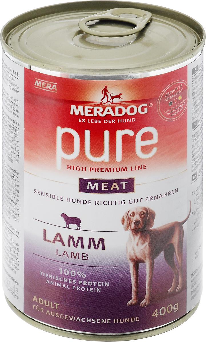Консервы для собак Meradog Pure Meat, c ягненком, 400 г53104Миллионы собак по всему миру благодарят своих хозяев за любовь, заботу и Meradog.Аппетитное мясное или рыбное филе с отборным рисом, кукурузой или картофелем, ароматные морепродукты, приготовленные особым способом в сочетании с натуральными овощами - в этот вкус невозможно не влюбиться.Ведущий ветеринарный врач завода Mera - доктор Стефан Мандель смог разработать идеальную формулу здоровья для вашего члена семьи - Meradog.Всем известно, что немецкие корма обладают не только безупречным качеством, но и идеальным вкусом. А все это благодаря:- высокому проценту мяса,- комплексу необходимых витаминов,- колоструму, обеспечивающего иммунную защиту,- оптимальному полнорационному составу.Сделайте счастливым вашего питомца, просто - подарите ему Meradog.Состав: мясо молодого барана (ягненка) (73%, состоит из сердца ягненка, мяса, печени, легких и рубца), бульон из мяса ягненка, минеральные вещества.Влажный корм для взрослых собак (подходит для собак с проблемами в питании и/или аллергиями).Товар сертифицирован.