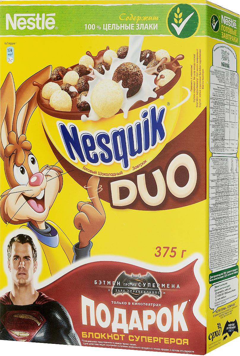 Nestle Nesquik Шоколадные шарики DUO готовый завтрак, 375 г0120710Nestle Nesquik Шоколадные шарики DUO - это любимый готовый завтрак со вкусом белого и молочного шоколада. Такой вкусный и невероятно шоколадный завтрак! Тарелка полезного для здоровья готового завтрака Nesquik в сочетании с молоком - это прекрасное начало дня. В состав готового завтрака Nesquik входят цельные злаки (природный источник клетчатки), а также он обогащен 7 витаминами, железом и кальцием, которые помогают расти здоровым и умным. Какао - секрет волшебного шоколадного вкуса Nesquik, который так нравится детям. Дети любят готовый завтрак Nesquik за чудесный шоколадный вкус, а мамы - за его пользу.Рекомендуется употреблять с молоком, кефиром, йогуртом или соком.