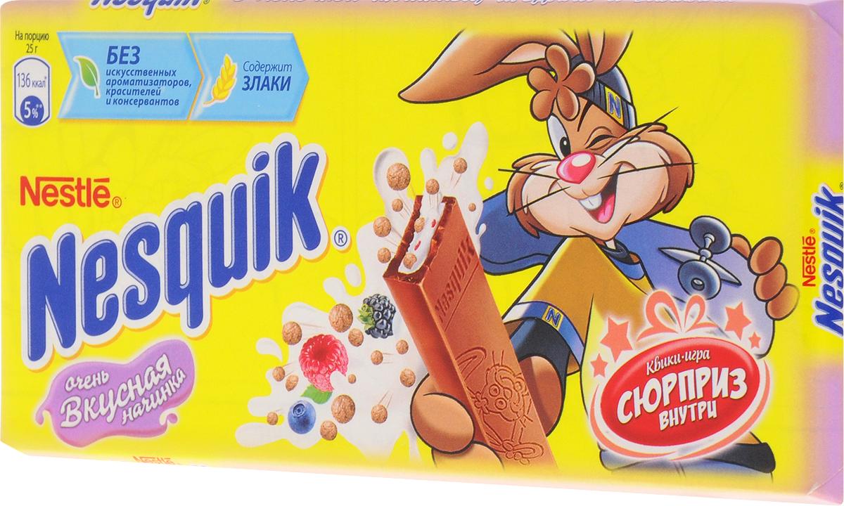 Nesquik молочный шоколад с молочной начинкой ягодами и злаками, 100 г1093Молочный шоколад с ягодами, злаками и молочной начинкой.Шоколадки Nesquik — это любимое лакомство кролика Квики и его друзей!Без искусственных красителейБез консервантовИсточник кальцияОчень вкусная молочная начинкаВ двух дольках эквивалент 50 мл молокаРазделён на порции с учётом норм питания для детейВ каждой упаковке - игра Уважаемые клиенты! Обращаем ваше внимание, что полный перечень состава продукта представлен на дополнительном изображении. Упаковка может иметь несколько видов дизайна. Поставка осуществляется взависимости от наличия на складе.