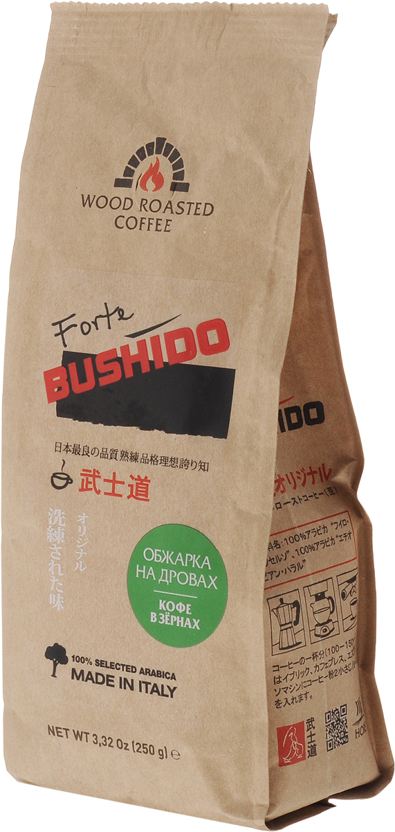Bushido Forte кофе в зернах, 250 г0120710Кофе в зернах Bushido Forte обжарен на дубовых дровах. Напиток имеет насыщенный плотный вкус, яркий аромат лесных ягод и цитрусовых с легкими нотками дубовой дымки.