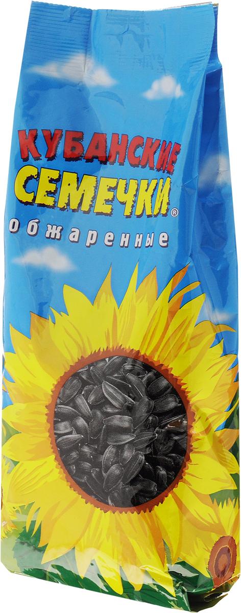 Кубанские семечки обжаренные, 300 г0120710Яркий аромат жареной семечки получается благодаря высоким барьерным свойствам пленки, а также фасовки в среде инертного газа, что обеспечивает сохранение приятного аромата жареной семечки на протяжении всего срока годности.