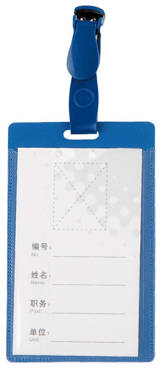 Deli Бейдж для пропуска вертикальный 5,4 х 9 см цвет синий 10 шт