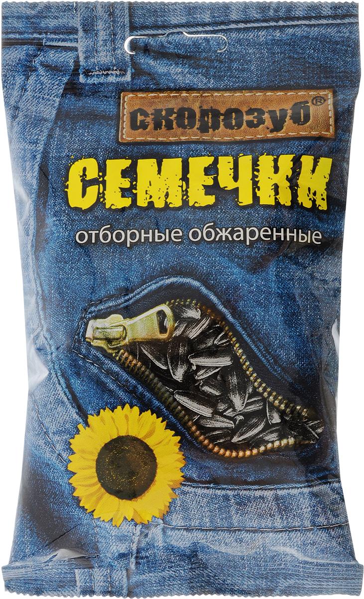 Скорозуб семена подсолнечника обжаренные, 80 г0120710Семечки Скорозуб - это традиционный продукт, передовые технологии и современный дизайн. В стильной джинсовой упаковке можно найти только отборные обжаренные семечки лучших кондитерских сортов, произрастающих на юге России.