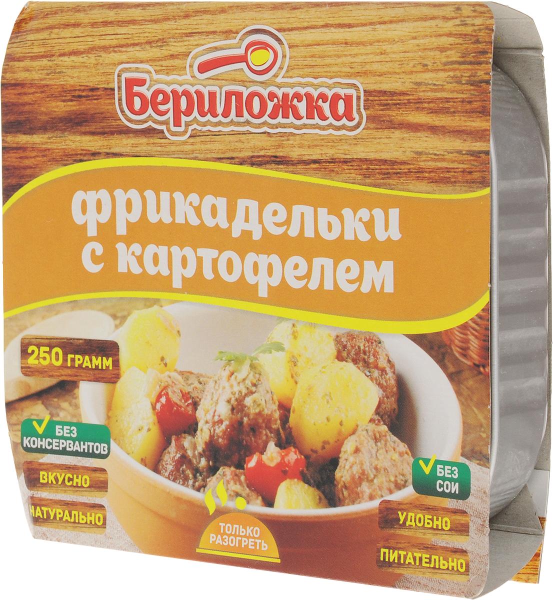 Бериложка фрикадельки с картофелем, 250 г бериложка биточки в грибном соусе 250 г