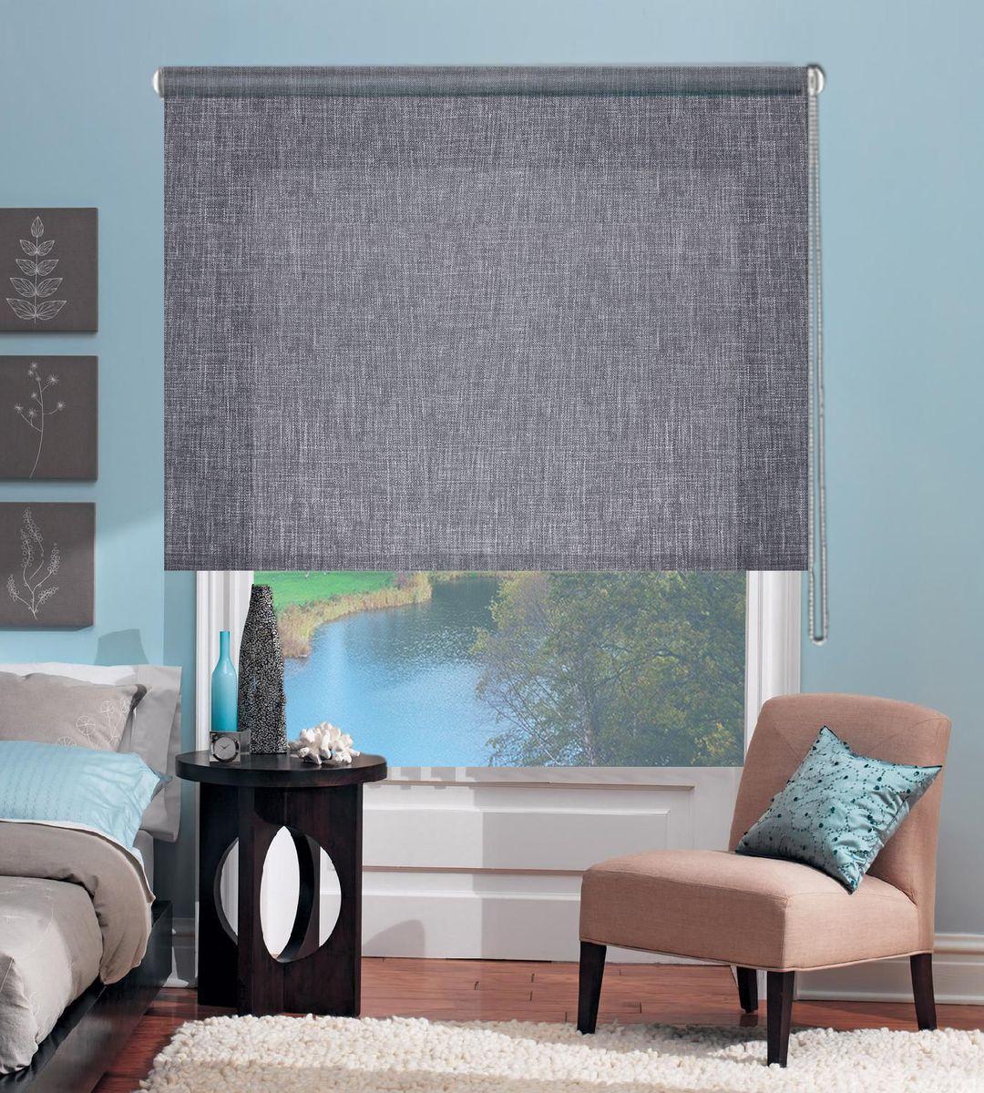 Штора рулонная Эскар Меланж, цвет: серый, ширина 80 см, высота 160 см804948080160Рулонными шторами ЭскарМеланж можно оформлять окна как самостоятельно, так и использовать в комбинации с портьерами. Это поможет предотвратить выгорание дорогой ткани на солнце и соединит функционал рулонных с красотой навесных. Преимущества применения рулонных штор для пластиковых окон: - имеют прекрасный внешний вид: многообразие и фактурность материала изделия отлично смотрятся в любом интерьере;- многофункциональны: есть возможность подобрать шторы способные эффективно защитить комнату от солнца, при этом она не будет слишком темной. - Есть возможность осуществить быстрый монтаж.ВНИМАНИЕ!Размеры ширины изделия указаны по ширине ткани! Для выбора правильного размера необходимо учитывать - ткань должна закрывать оконное стекло на 3 см.Однотонная палитра - будет идеально гармонировать в любом интерьере, сочетаться с обоями, мебелью и другими функциональными или стилевыми элементами.