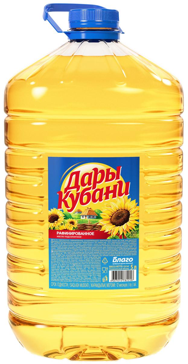 Дары Кубани масло подсолнечное рафинированное высший сорт, 5 л0120710Идеально подходит для приготовления любимых жареных или тушеных блюд, а также салатов и выпечки, с сохранением всех полезных свойств подсолнечного масла.