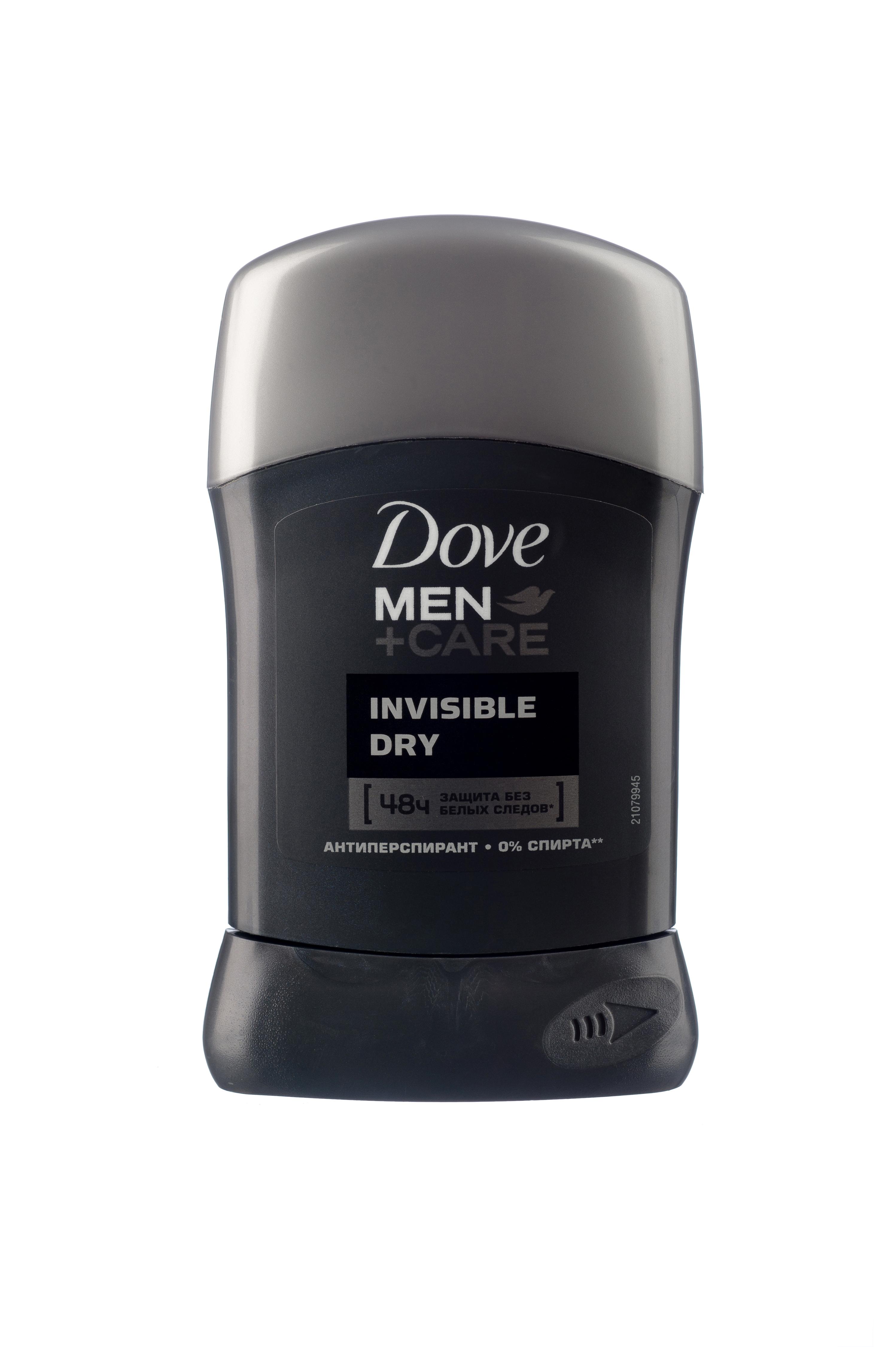 Dove Men+Care Антиперспирант карандаш Экстразащита без белых следов 50 млFS-00897Антиперспирант, разработанный специально для мужчин, беспощаден к поту, но не к коже. Инновационная формула антиперспиранта для эффективной защиты от пота и запаха помогает ухаживать за мужской кожей 48 часов с момента нанесения.