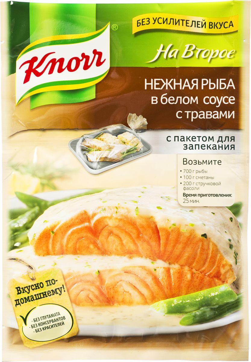 Knorr Приправа На второе Нежная рыба в белом соусе с травами, 23 г21073128Розмарин, тимьян, лимонный сок… В особой пропорции от шеф-повара, они придадут вашей рыбе восхитительный вкус и аромат. Пакет для запекания сделает рыбу нежной, ароматной и не позволит ей пригореть!Уважаемые клиенты! Обращаем ваше внимание, что полный перечень состава продукта представлен на дополнительном изображении.