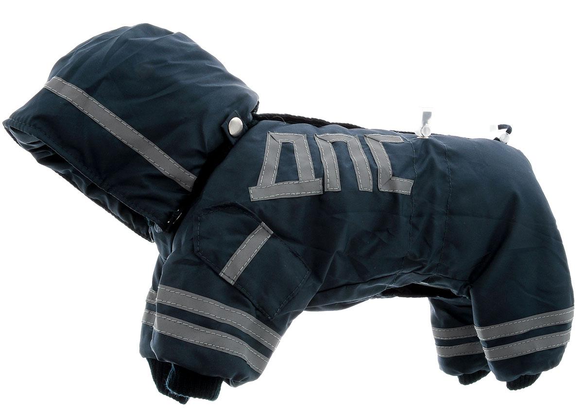 Комбинезон для собак Kuzer-Moda ДПС, для мальчика, утепленный, цвет: синий, серый. Размер XS209-22Комбинезон для собак Kuzer-Moda ДПС стилизован под форму сотрудников автоинспекции. Изделие отлично подойдет для прогулок в прохладную погоду.Комбинезон изготовлен из прочной, ткани, которая сохранит тепло и обеспечит отличный воздухообмен. Комбинезон застегивается на кнопки, благодаря чему его легко надевать и снимать. Ворот, низ рукавов и брючин оснащены резинками, которые мягко обхватывают шею и лапки, не позволяя просачиваться холодному воздуху. Изделие снабжено светоотражающими элементами. На пояснице имеются затягивающиеся шнурки, которые также не позволяют проникнуть холодному воздуху.Благодаря такому комбинезону простуда не грозит вашему питомцу, и он не даст любимцу продрогнуть на прогулке. Длина по спинке 26 см.