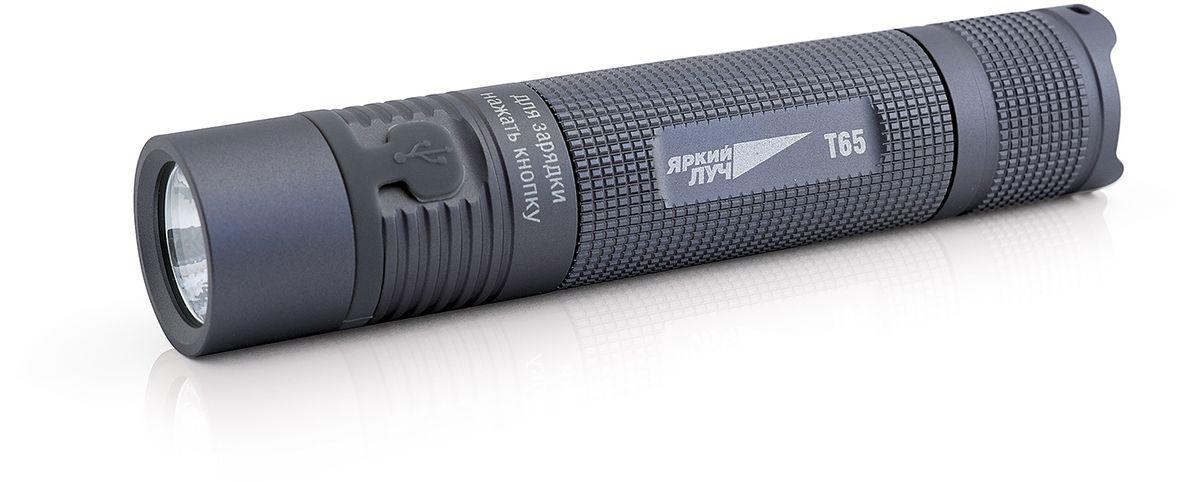 Фонарь ручной Яркий Луч T65. Escortперфорационные unisexАккумуляторный светодиодный фонарь T65 EscortОсобенности:• Нейтральный светодиод XM-L2 650 лм 5000К• Стабилизация яркости• Встроенное зарядное устройство micro-USB• Li-Ion аккумулятор 18650 (2600 мАч) в комплекте• Режимы: 5%, 30%, 100%• Память режимов • Влагозащищенность IPХ6Характеристики фонаря:Дальность свечения – 110 метров.Время работы – примерно 1.5 часа в максимальном режиме. В среднем около 4 часов, в слабом около 25 часов.Фонарь работает на Li-Ion аккумуляторе формата 18650, разрешенный диапазон питания 3.0 – 4.2В. Рекомендуется использовать качественные защищенные аккумуляторы от проверенных производителей.Использование двух батареек CR123A или аккумуляторов RCR123 запрещено!Управление:Для включения фонаря нажмите на кнопку до щелчка. Для смены режима на включенном фонаре слегка нажмите кнопку. Также возможно переключение режимов быстрым включением-выключением фонаря. Выбранный режим яркости запоминается. Для увеличения времени работы или при сильном нагреве головной части переведите фонарь в средний или слабый режимы яркости. Яркость фонаря стабилизирована. Заметное уменьшение яркости в сильном режиме свидетельствует о приближении аккумулятора к разряду, рекомендуется зарядить его. Индикация разряда аккумулятора осуществляется миганием основного диода. Для предотвращения случайного нажатия отверните заднюю крышку фонаря на 1/4 оборота.Для заряда аккумулятора подключите USB-шнур, и нажмите кнопку включения фонаря.Зарядка аккумулятора:Для заряда аккумулятора подключите USB-шнур, и нажмите кнопку включения фонаря.В случае некорректной работы фонаря:– поменяйте или зарядите аккумулятор;– проверьте, что головная часть и кнопка фонаря закручены до упора;– проверьте чистоту резьбы фонаря и платы драйвера, аккуратно очистите их загрязнения;– проверьте, что прижимные кольца платы драйвера и кнопки затянуты до упора.Гарантийные условия:Гарантийный срок 2 года. Срок службы 5 лет.