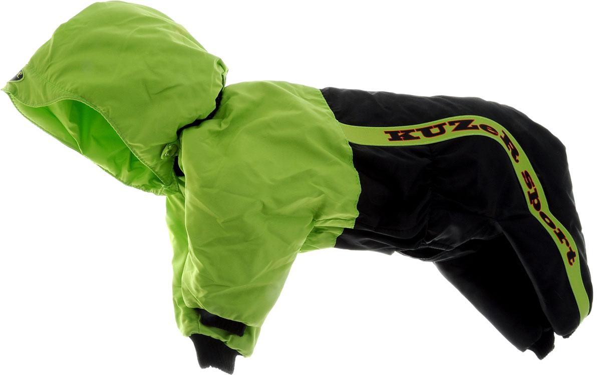 Комбинезон для собак Kuzer-Moda Пилот, утепленный, для мальчика, цвет: черный, салатовый. Размер MKZ001825Утепленный комбинезон для собак Kuzer-Moda Пилот, стилизованный под форму пилота-автогонщика, отлично подойдет для прогулок в холодное время года. Комбинезон изготовлен из плащевки, защищающей от ветра и снега, с утеплителем из синтепона, который сохранит тепло даже в сильные морозы. Комбинезон с капюшоном застегивается на кнопки, благодаря чему его легко надевать и снимать. Капюшон пристегивается при помощи кнопок. Низ рукавов и брючин оснащен трикотажными манжетами, которые мягко обхватывают лапки, не позволяя просачиваться холодному воздуху. На пояснице комбинезон затягивается на шнурок-кулиску.Благодаря такому комбинезону простуда не грозит вашему питомцу.Длина по спинке 32 см.