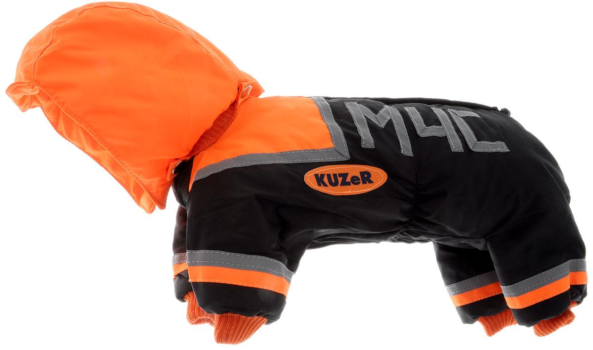 Комбинезон для собак Kuzer-Moda МЧС, для мальчика, утепленный, цвет: черный, оранжевый. Размер XS0120710Комбинезон для собак Kuzer-Moda МЧС отлично подойдет для прогулок в прохладную погоду.Комбинезон изготовлен из прочной, ткани, которая сохранит тепло и обеспечит отличный воздухообмен. Комбинезон с капюшоном застегивается на кнопки, благодаря чему его легко надевать и снимать. Капюшон пристегивается при помощи кнопок. Ворот, низ рукавов и брючин оснащены резинками, которые мягко обхватывают шею и лапки, не позволяя просачиваться холодному воздуху. Изделие снабжено светоотражающими элементами. На пояснице имеются затягивающиеся шнурки, которые также не позволяют проникнуть холодному воздуху.Благодаря такому комбинезону простуда не грозит вашему питомцу, и он не даст любимцу продрогнуть на прогулке. Длина по спинке 27,5 см.