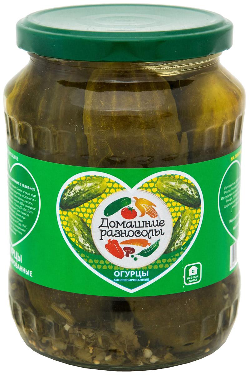 Домашние разносолы огурцы консервированные, 950 мл201122052310016Огурцы консервированные помогают выводить из организма вредные вещества и шлаки, также помогают избавиться от плохого холестерина и способствуют быстрому усвоению белков. Рекомендуется внести в свой рацион питания овощи, приготовленные этим способом, людям при отложении солей, заболеваний печек, а также женщинам в период беременности.