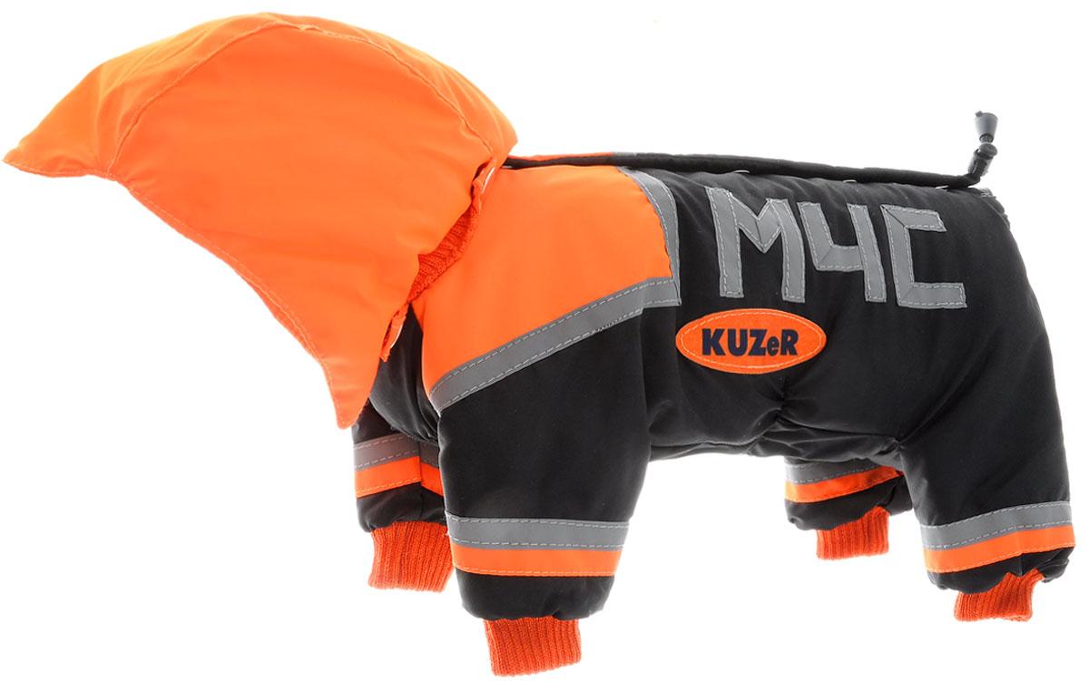 Комбинезон для собак Kuzer-Moda МЧС, для мальчика, утепленный, цвет: черный, оранжевый. Размер XXS0120710Комбинезон для собак Kuzer-Moda МЧС отлично подойдет для прогулок в прохладную погоду.Комбинезон изготовлен из прочной, ткани, которая сохранит тепло и обеспечит отличный воздухообмен. Комбинезон с капюшоном застегивается на кнопки, благодаря чему его легко надевать и снимать. Капюшон пристегивается при помощи кнопок. Ворот, низ рукавов и брючин оснащены резинками, которые мягко обхватывают шею и лапки, не позволяя просачиваться холодному воздуху. Изделие снабжено светоотражающими элементами. На пояснице имеются затягивающиеся шнурки, которые также не позволяют проникнуть холодному воздуху.Благодаря такому комбинезону простуда не грозит вашему питомцу, и он не даст любимцу продрогнуть на прогулке. Длина по спинке 27 см.