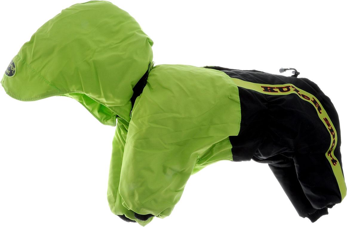 Комбинезон для собак Kuzer-Moda Пилот, для мальчика, утепленный, цвет: черный, салатовый. Размер L0120710Утепленный комбинезон для собак Kuzer-Moda Пилот, стилизованный под форму пилота-автогонщика, отлично подойдет для прогулок в холодное время года. Комбинезон изготовлен из плащевки, защищающей от ветра и снега, с утеплителем из синтепона, который сохранит тепло даже в сильные морозы. Комбинезон с капюшоном застегивается на кнопки, благодаря чему его легко надевать и снимать. Капюшон пристегивается при помощи кнопок. Низ рукавов и брючин оснащен трикотажными манжетами, которые мягко обхватывают лапки, не позволяя просачиваться холодному воздуху. На пояснице комбинезон затягивается на шнурок-кулиску.Благодаря такому комбинезону простуда не грозит вашему питомцу.Длина по спинке 34 см.