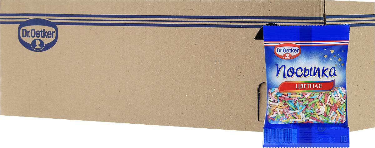 Dr.Oetker Посыпка цветная палочки, 25 саше по 10 г0120710Идеально подходит для украшения куличей, мороженого и других десертов!Небольшая упаковка, в которой представлен продукт,удобна для использования – точно отмеренное количество посыпки для одного кулича.Уважаемые клиенты! Обращаем ваше внимание, что полный перечень состава продукта представлен на дополнительном изображении.