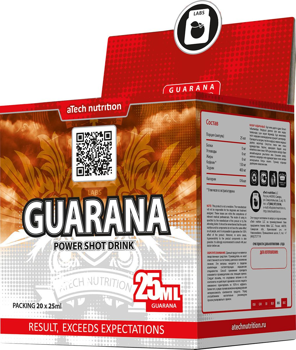 Энергетический напиток aTech Nutrition  Guarana Power Shot Drink , гуарана, 25 мл, 20 шт - Энергетики