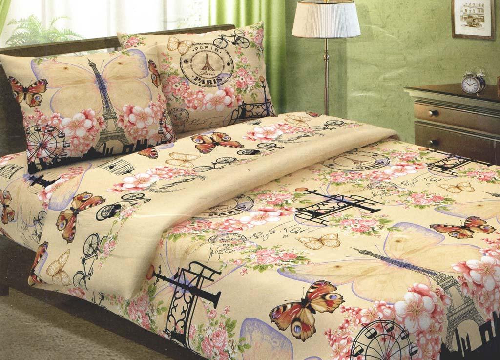 Комплект белья Primavera Бонжур, 2-спальный, наволочки 70x7080721Комплект постельного белья Primavera Бонжур является экологически безопасным для всей семьи, так как выполнен из высококачественного хлопка. Комплект состоит из пододеяльника на молнии, простыни и двух наволочек. Постельное белье оформлено ярким рисунком и имеет изысканный внешний вид. Постельное белье из хлопка превращает жаркие летние ночи в прохладные и освежающие, а холодные зимние - в теплые и согревающие. Приобретая комплект постельного белья Primavera Бонжур, вы можете быть уверенны в том, что покупка доставит вам и вашим близким удовольствие и подарит максимальный комфорт.