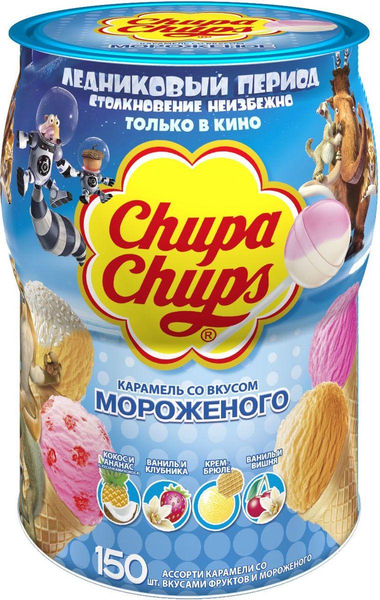Chupa Chups карамель со вкусом мороженого, 150 шт по 12 гP140106602Чупа Чупс Мороженое Ледниковый период - любимая карамель на палочке Chupa Chups с самыми популярными вкусами фруктов и мороженого: кокос-ананас, ваниль-клубника, крем-брюле и ваниль-вишня.