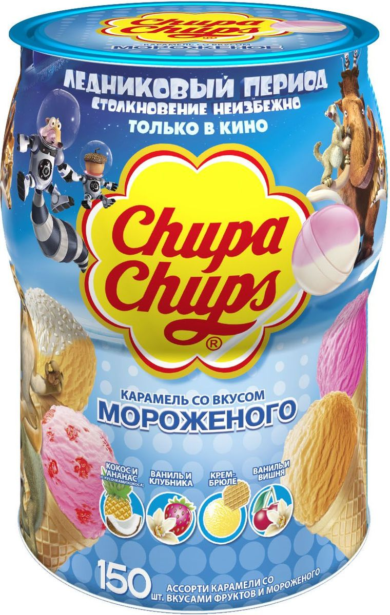 Chupa Chups карамель со вкусом мороженого, 150 шт по 12 г