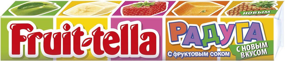 Fruittella Радуга жевательные конфеты, 41 г0120710Жевaтельные конфеты Fruittella Ассорти придутся по вкусу всем любителям сладостей. Fruittella имеет насыщенный и очень сочный вкус различных ягод и фруктов.